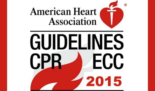 AHA 2015: Pediatrik Hastalarda Defibrilasyon